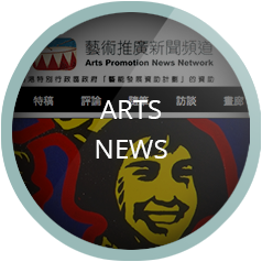 Arts-News