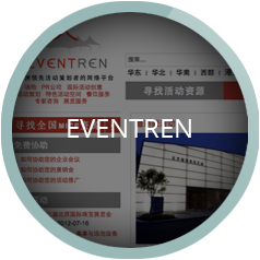EventRen