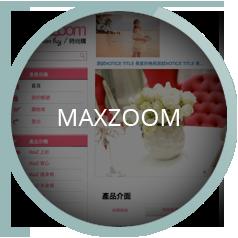 Maxzoom