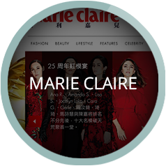 Marie Claire Hong Kong Magazine