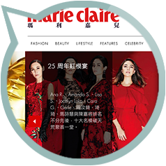 Marie Claire Hong Kong Magazine Hover