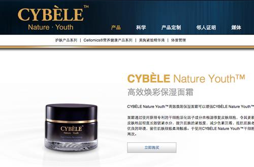 Cybele-youth screenshot 5