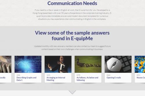 E-quipMe Homepage 2