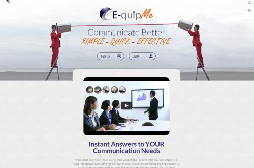 E-quipMe Homepage