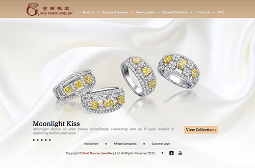 Gold Source Jewellery screenshot 1