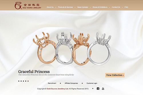 Gold Source Jewellery screenshot 2