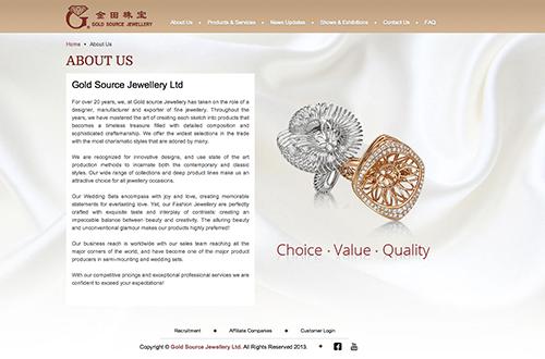 Gold Source Jewellery screenshot 3