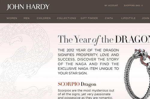 John Hardy screenshot 1
