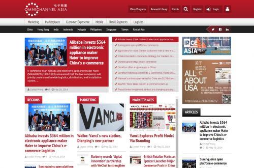 OCA Home Page
