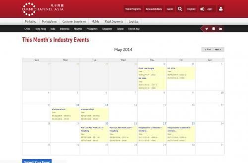 OCA Events Page